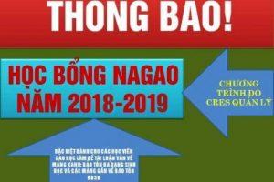 Thông báo về chương trình Học bổng NAGAO tại Việt Nam năm học 2018-2019