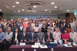 "VNU Central Institute for Natural Resources and Environmental Studies (VNU-CRES) participated in the International Conference on ""The role of non-governmental organizations in responding to climate change"" in Korea"